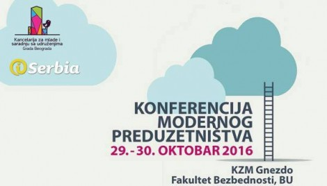 konferencija_preduzetnistva_2016_10